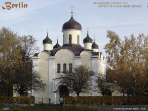 Православие в германии